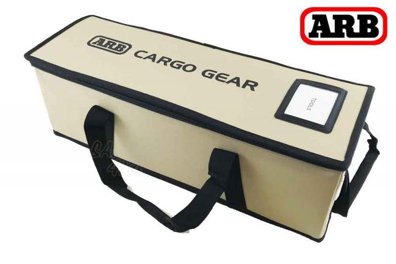 Organizador de maletero ARB Mediano - 60cm(W) x 20cm (D) x 18cm (H) x 1.9kg