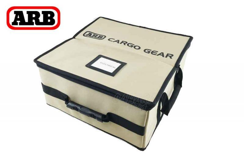 Organizador de maletero ARB Grande - 40cm (W) x 40cm (D) x 18cm (H) x 2.4kg