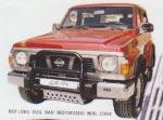 Cubrecárter y Cubrebajos Nissan Patrol GR Y60/61 - Disponible Cubrecarter , Cubre Transfer, cubre barras de dirección y cubre grupos. (especificar producto y vehículo).