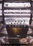 Cubrecarter y Cubrebajos Suzuki Vitara - Disponible: Cubrecárter, Cubretransfer o Cubregrupo Trasero (especificar producto y vehículo)