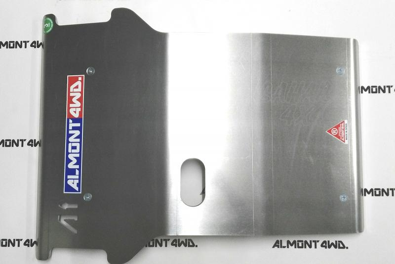 Protectores Almont para Volkswagen Amarok 2.0 TDI (2010-2017) - Duraluminio H111 6mm o 8 mm