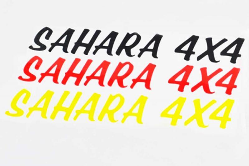Pegatina troquelada Sahara 4x4 100 cm